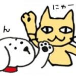 犬と猫が張り合う図