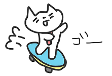 レッツらゴーの猫