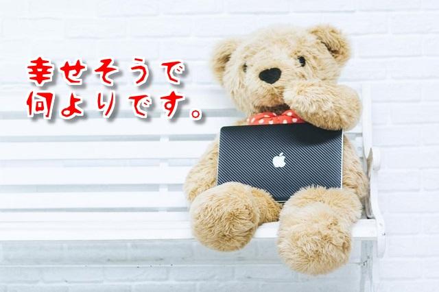 パソコンを抱えたクマ