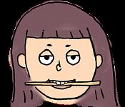 横にした箸を歯でくわえたときの表情