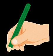 筆圧が高い人のイラスト