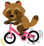 自転車に乗ったタヌキのイラスト(動物)