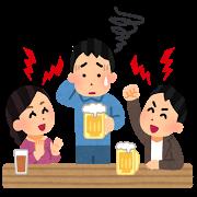 飲み会であおられる人のイラスト(男性)