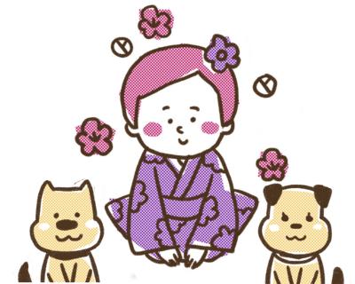 新年のご挨拶(女の子と犬)
