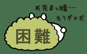 感情の法則①(うさぎ先生)