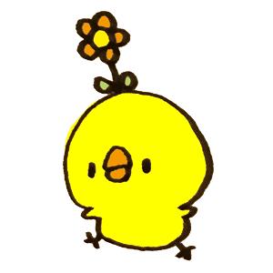 頭に花を咲かせるひよこ
