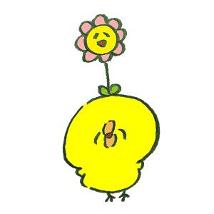 笑う頭に花を咲かせるひよこ