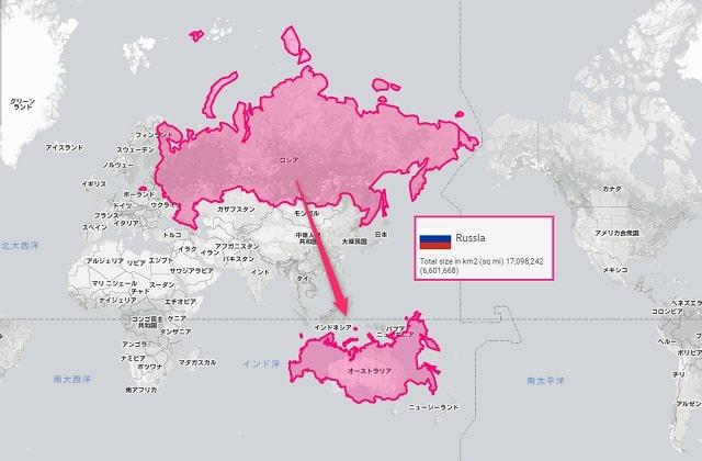 ロシアをオーストラリアに重ねると……