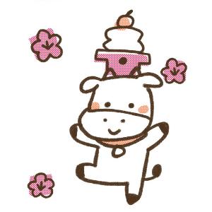 鏡餅ダンスうし(ねんがや)