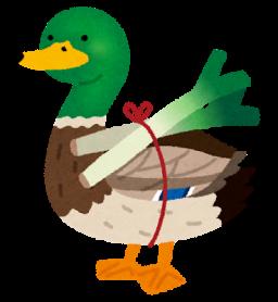 鴨が葱を背負っているイラスト